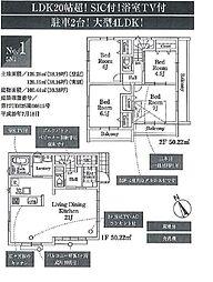 東京都武蔵野市関前1丁目