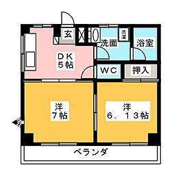 ナショナルコート[2階]の間取り