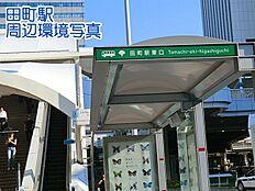 田町駅(JR 山手線)まで415m