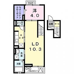 グランシャリオ[4階]の間取り