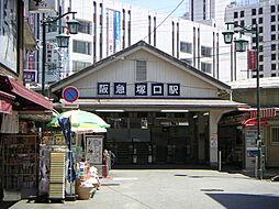 阪急塚口駅