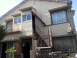 豊島園駅 2.1万円
