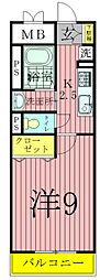 メゾンプログレス[2階]の間取り