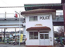 佐倉警察署 ユ...