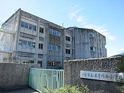 木曽川西小学校...