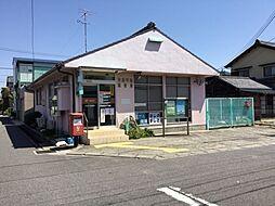 半田平地郵便局