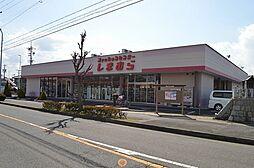 しまむら木賀店...