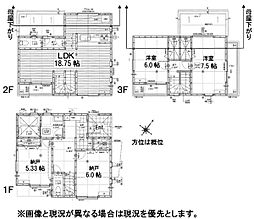 建物参考プラン