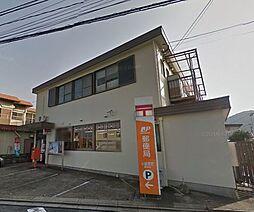 徳吉郵便局まで...