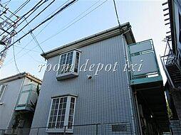 東京都世田谷区宮坂2丁目の賃貸アパートの外観