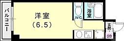 鵯越駅 2.7万円