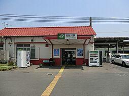 駅高麗川駅まで...