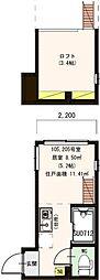 (仮称)豊島デザイナーズ賃貸コーポ[205号室]の間取り