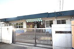 元八王子保育園