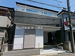 埼玉県入間市東藤沢4丁目