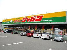 ジャパン 尼崎元浜店  242m