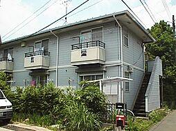 東京都小金井市貫井北町2丁目の賃貸アパートの外観