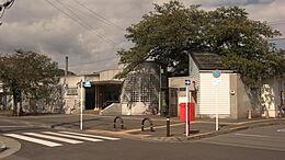 武蔵増戸建駅