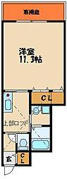 レグルス新明A[1階]の間取り