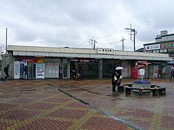 東浦和駅まで約...