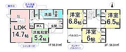 篠ノ井駅 3,090万円