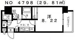 RESIDENCE SHINO(レジデンス志野)[4階]の間取り