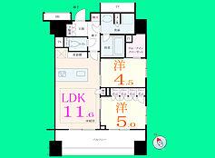 11.6帖のLDKはリビング部分に床暖房を搭載。各居室は充実の収納力です。