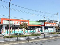 バイゴー草花店...