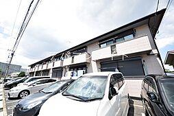 コーラルヒルズ東戸塚(コーラルヒルズヒガシトツカ)[1階]の外観