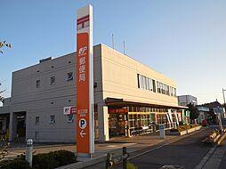 日野郵便局