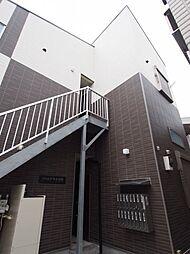 中央林間駅 4.6万円