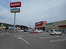 ジョーシン和歌山北店まで1251m