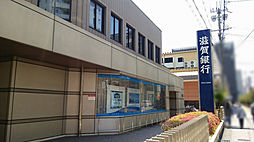 滋賀銀行南草津...