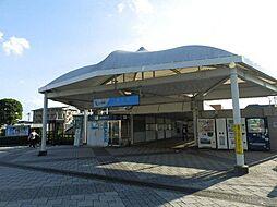 栗平駅周辺