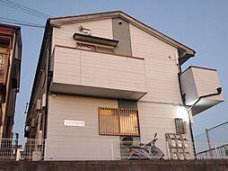 兵庫県神戸市長田区房王寺町2丁目の賃貸アパートの外観