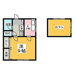 クラシカル大塚[1階]の間取り