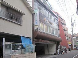 新地中華街駅 4.8万円