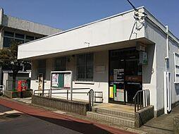 船橋小室駅前郵...