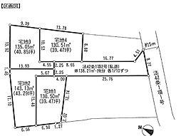 区画図: 宅地...