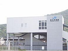 駅紀三井寺駅まで1383m