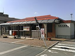 JR教育大前駅