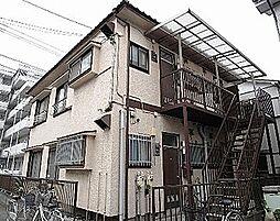 駒田荘[2FE号室]の外観