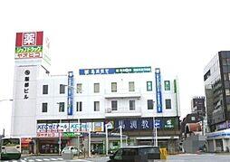 ヤオヒコ王寺