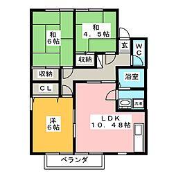 アイガーハイツ A[2階]の間取り