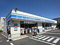 ローソン 札幌...
