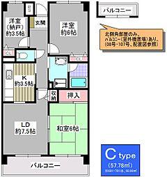 敷島プラザ[307号室]の間取り