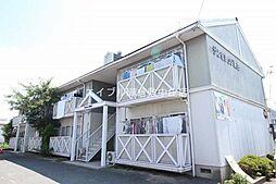 サンビレッジ新田 A棟[2階]の外観