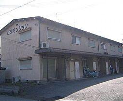 別府駅 2.9万円