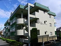 第9摂津グリーンハイツ[3階]の外観