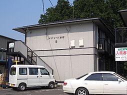 愛知川駅 1.9万円